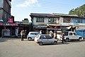 Dhalli Chowk Area - NH-22 - Shimla 2014-05-08 2006.JPG