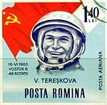 Dimitrie Stiubei - Cosmonauti - V. Tereskova.jpg