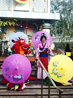 Disneyland Mulan and Mushu.jpg