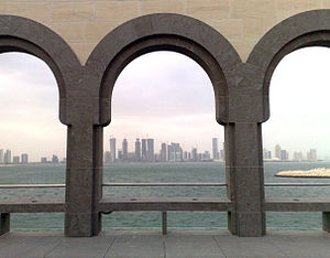 Doha Towers Through Arabian Arcades