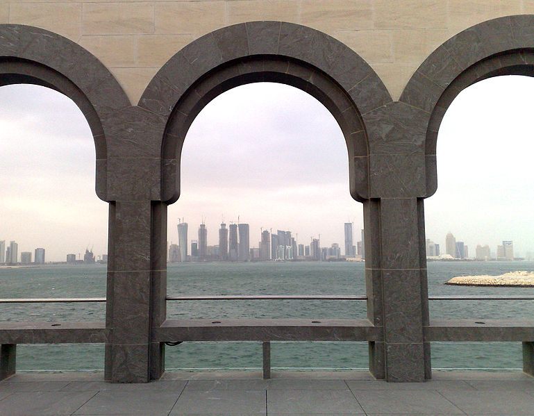 File:Doha Towers Through Arabian Arcades.jpg