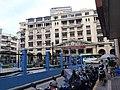 Don Roman Santos building 17OCT2020.jpg