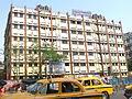 Dr. R. Ahmed Dental College & Hospital.jpg