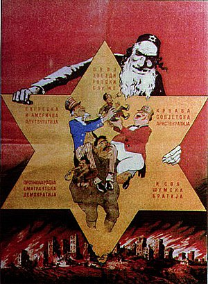 Grand Anti-Masonic Exhibition - A poster depicting Chetnik leader Draža Mihailović as being an agent of the supposedly Jewish-controlled United States and United Kingdom.