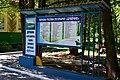 Dubechne Starovyzhivskyi Volynska-Dubechnivskyi park architecture monument-information board.jpg