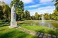 Dunavski Park (30060045332).jpg