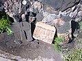 Dzagavank (khachkar) (84).jpg