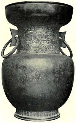 EB1911 China - Wine Vessel (2).jpg