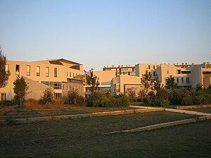 """École normale supérieure de Lyon - View from the meadows of the """"René Descartes"""" Campus (Humanities)"""