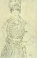 ESchiele Portrait of Wife of Artist Standing 1915.png