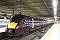 East Midlands Railway 221104 at St Pancras.jpg