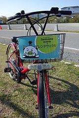 レンタサイクル - Wikipedia