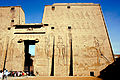 Edfu Temple 9614.JPG