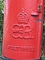 Edward VIII postbox, Littleworth Road - New Road - royal cipher - geograph.org.uk - 1000786.jpg