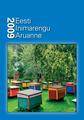 Eesti inimarengu aruanne 2009.png