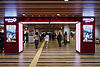 Ekimo Tennoji Osaka Japan01-r.jpg