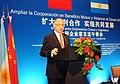 El Canciller Héctor Timerman recibió al Ministro de Comercio Chino, Chen Deming, acompañado de una nutrida comitiva de empresarios de su país.jpg