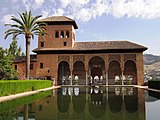 Partal Palace of the Alhambra
