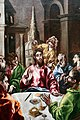 El greco, la festa in casa di simone, 1608-14, 03.jpg