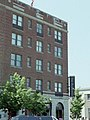 Eldridge Hotel Lawrence KS.JPG