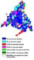 Elecciones municipales 2007+leyenda.PNG