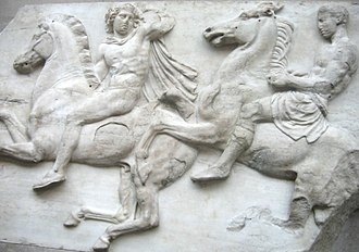 Elgin Marbles - Frise West, II, 2