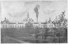Elmira Correctional Facility - Wikipedia