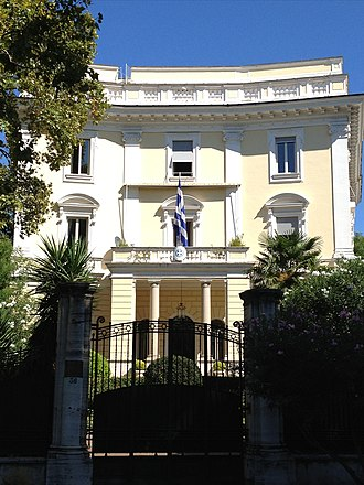 Greece–Italy relations - Image: Embassy of Greece in Rome