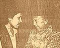Emha Ainun Nadjib dan B. J. Habibie.jpg