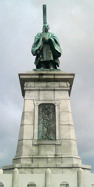Emperor Kameyama - Statue of Emperor Kameyama located in Fukuoka, Japan.