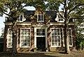 Enkhuizen - rijksmonument 14988 - Breedstraat 69 20110924.jpg