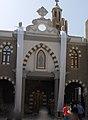 Entrance of the Syriac Catholic cathedral, Damascus.jpg