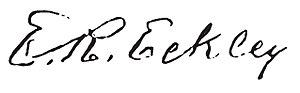 Ephraim R. Eckley - Image: Ephraim R. Eckley signature