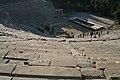 Epidaurus Theater (3390863932).jpg