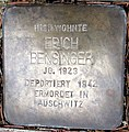 Erich Bensinger Spießgasse 9 Kehl IMG 4982.jpg