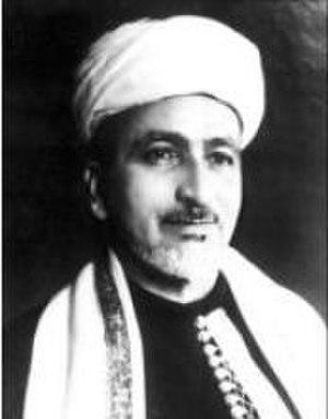 Abdul Rahman al-Iryani - Image: Eryani