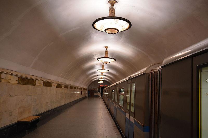 File:Estación Novoslobódskaya 01.JPG