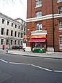 Ethio Stores - Judd Street - geograph.org.uk - 2148986.jpg