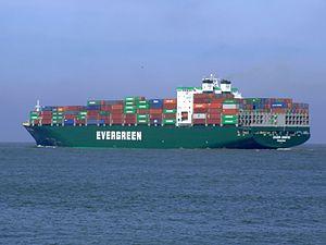 Ever Unific p7, leaving Port of Rotterdam, Holland 08-Apr-2007.jpg