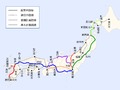 Existing and Planned Shinkansen Network of Japan as of 2017-02-24 ja.png