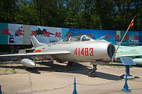 FT-6 trainer at the China Aviation Museum.jpg