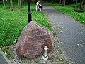 Feliks Michalski Park, Poznan.jpg