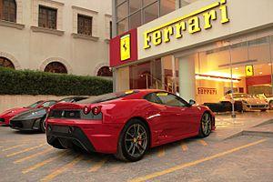 English: Ferrari 430 Scuderia outside Ferrari ...
