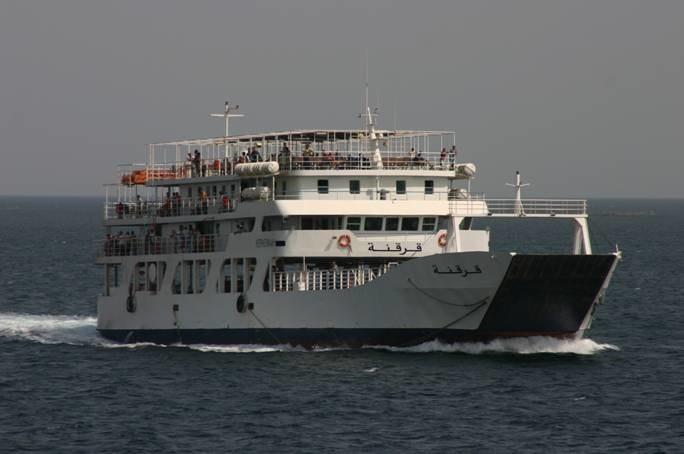 Ferry à l'approche de KKH