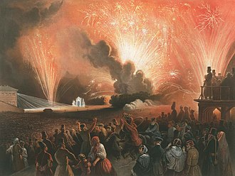 Pharamond Blanchard - Fireworks, a chromolithograph from the 1856 Alexander II Coronation Book.