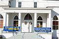 First African Baptist Church, entrance, Waycross, GA, US.jpg