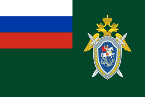 Investigative Committee of Russia - Flag of Russian Investigative Committee