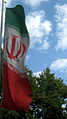 Flag of Iran in the Nishapur Railway Station square 35.JPG
