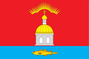 Pechenga (urban-type settlement), Murmansk Oblast - Image: Flag of Pechenga (Murmansk oblast)