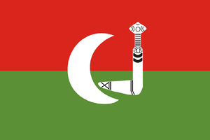 Upper Yafa - Image: Flag of Upper Yafa